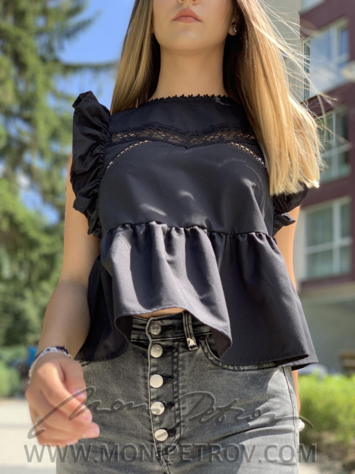 Top Tanita Black 2