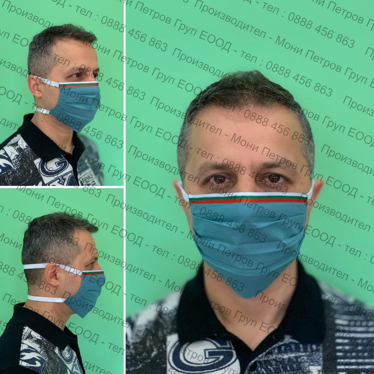 АКСЕСОАР ЗА ЛИЦЕ 100% памук - модел България - зелен 3
