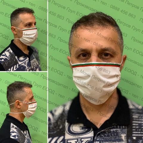 Санитарна маска