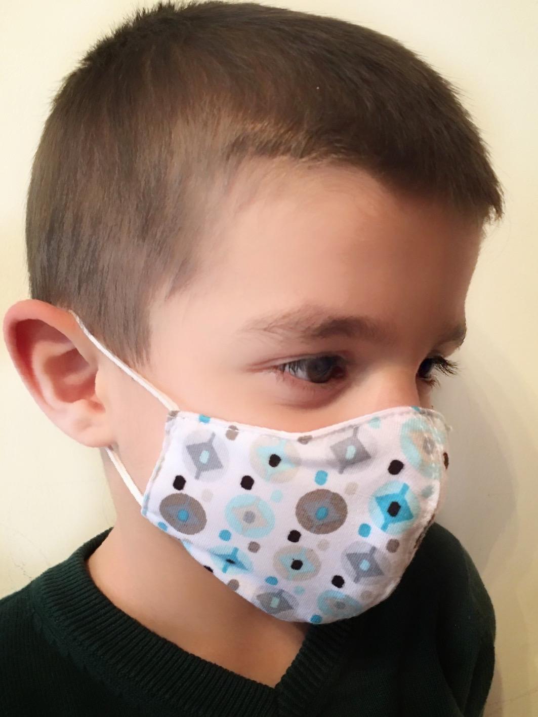 Детска маска модел D1 1