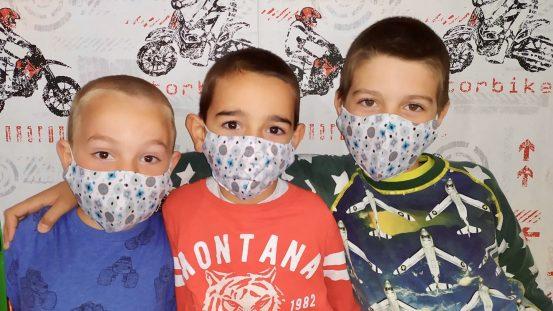 Детска маска модел D1 2